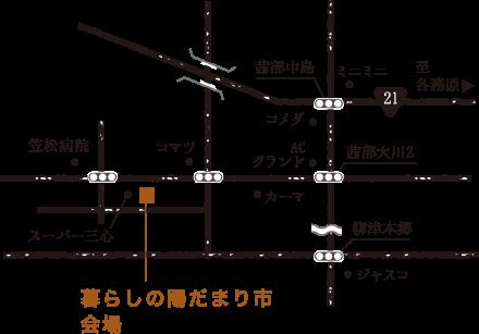 岐阜のマルシェ暮らしの陽だまり市会場マップ