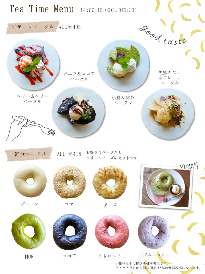 Hidamari cafe定番メニュー6