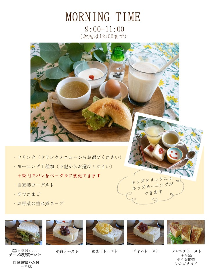 Hidamari cafe定番メニュー1