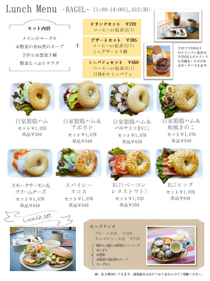 Hidamari cafe定番メニュー3