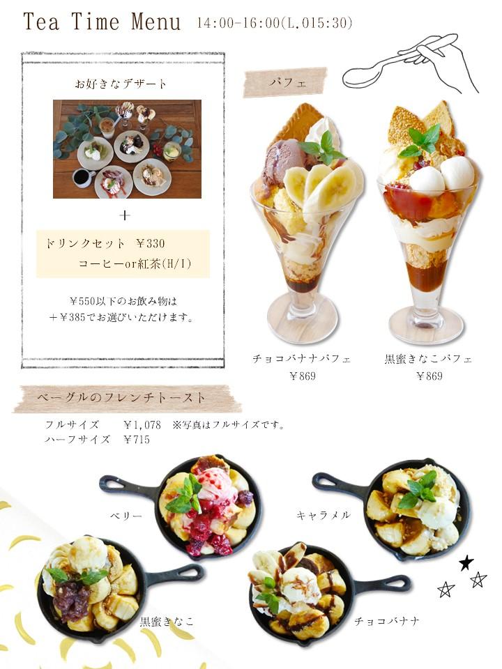 Hidamari cafe定番メニュー5