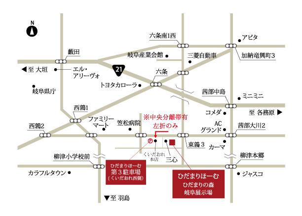 岐阜でランチ,モーニングなら、岐阜市東鶉のカフェ、hidamari Cafe(ひだまりカフェ)の駐車場