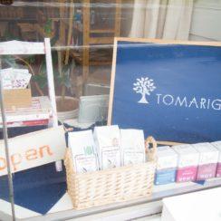 なりわいと手仕事の雑貨店 TOMARIGI