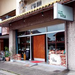 ワイン食堂bistro vita
