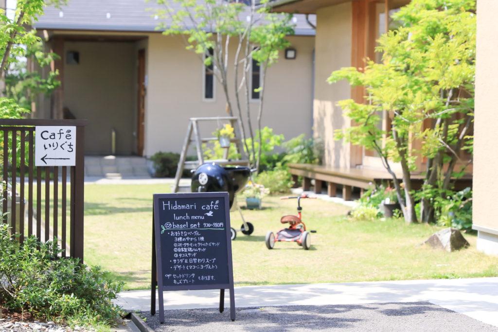 岐阜のカフェ、Hidamari cafe(ひだまりカフェ)の敷地写真