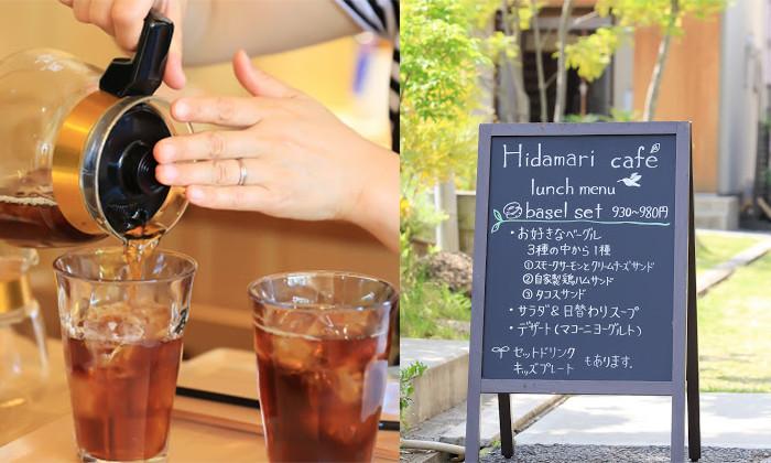 岐阜のカフェ、Hidamari cafe(ひだまりカフェ)のイメージ写真