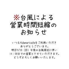 IMG_20180929_180610_950