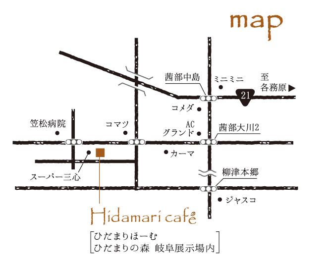 岐阜のカフェで吉田俊道先生の食育お話会