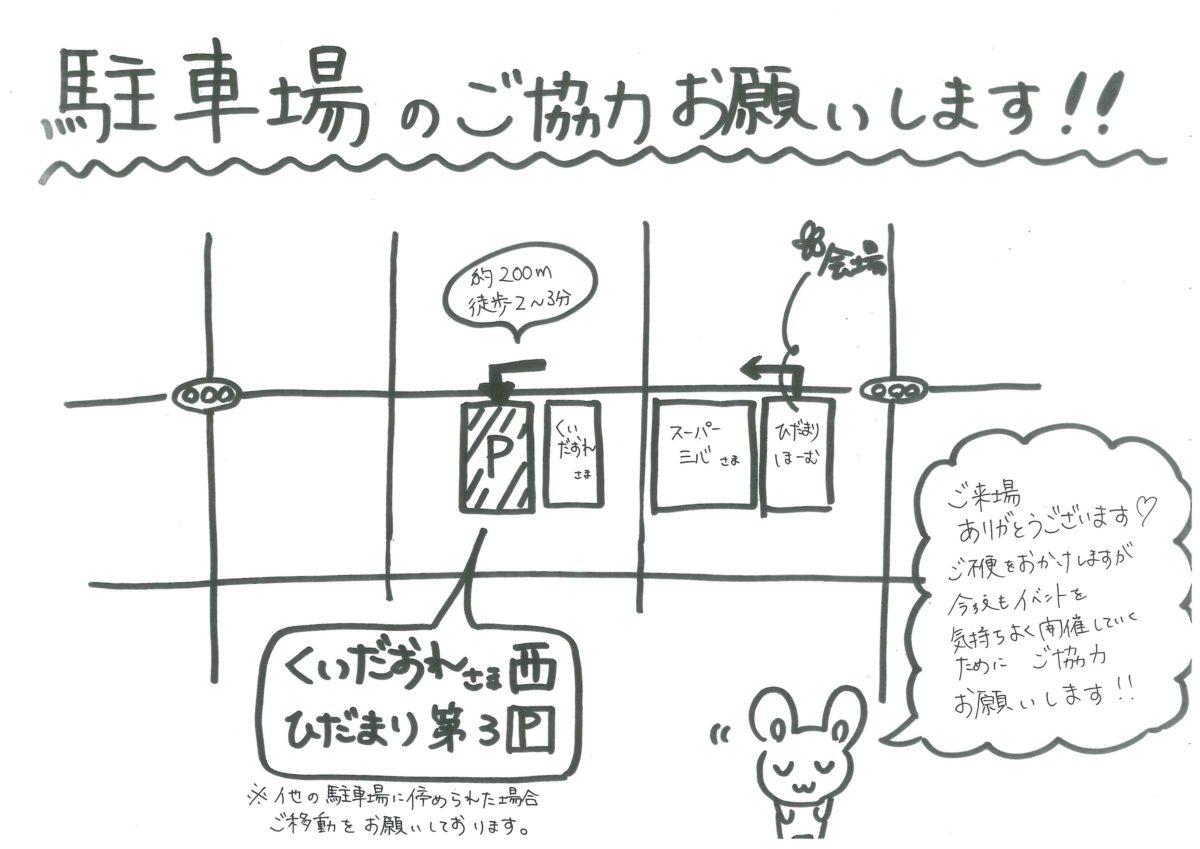岐阜のカフェでatelier zukaさんのコサージュづくり