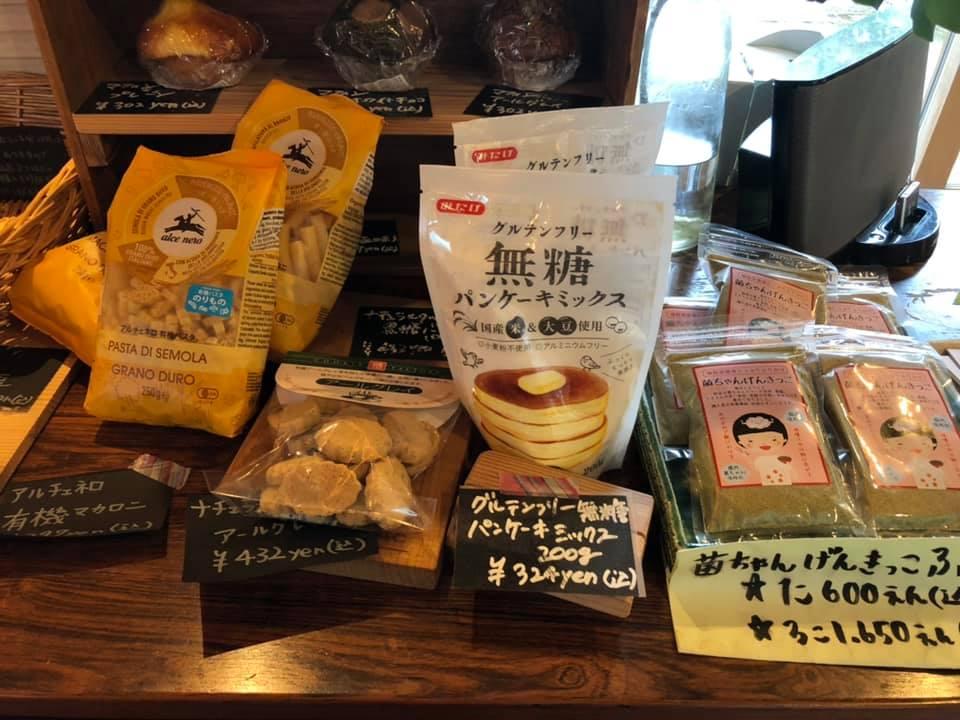 岐阜で菌ちゃんげんきっこふりかけを買うならHidamari cafe