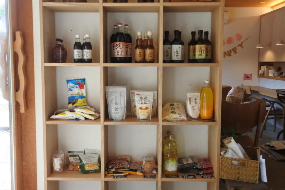 岐阜でオーガニック食品・有機食材ならHidamari cafe