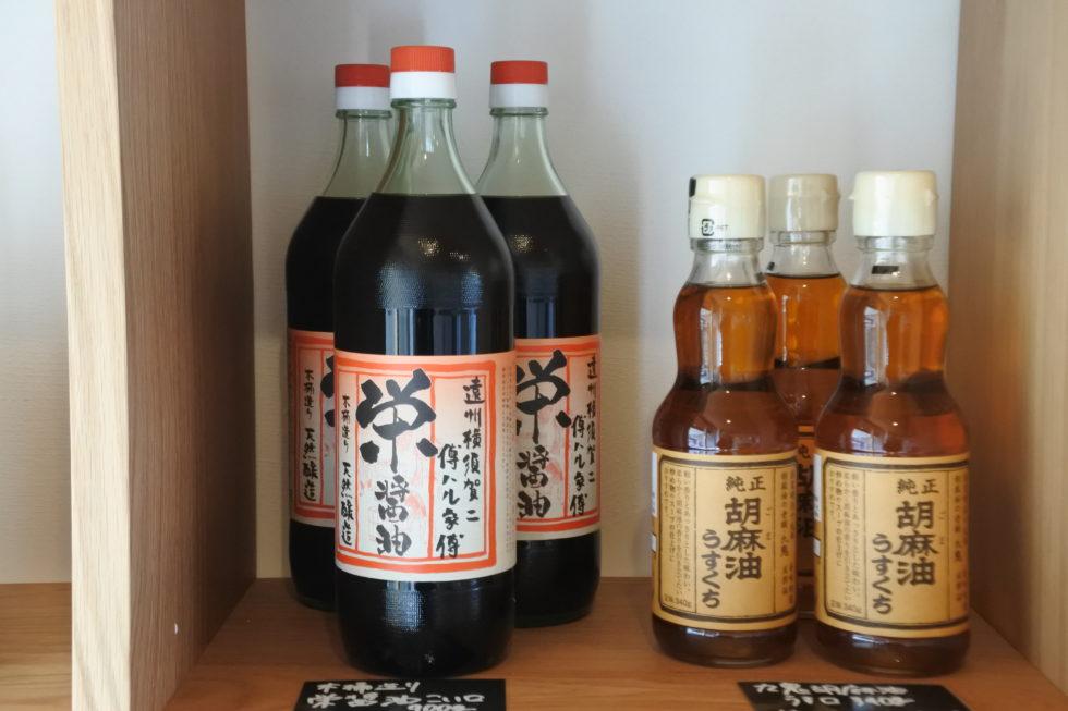 岐阜で天然醸造の醤油、純正ごま油を買うならHidamari cafe