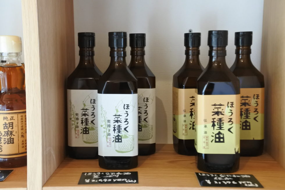 岐阜で「ほうろく菜種油」を買うならHidamari cafe